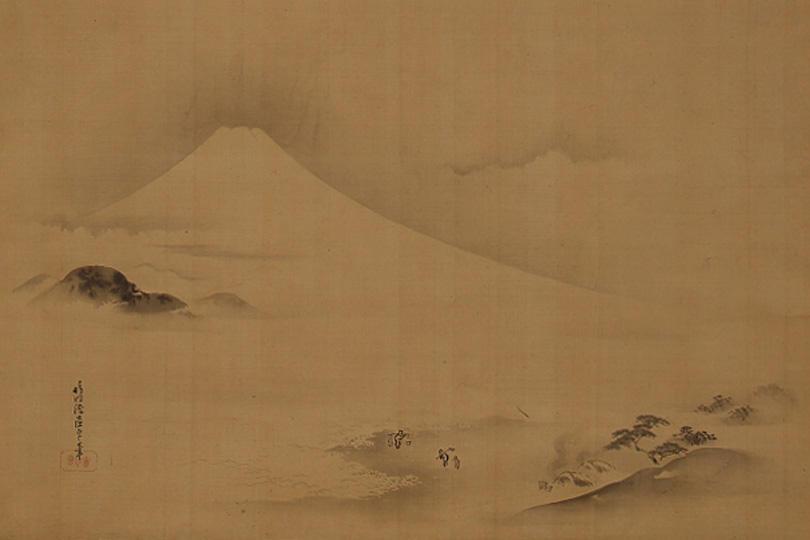 富士図 狩野養信筆