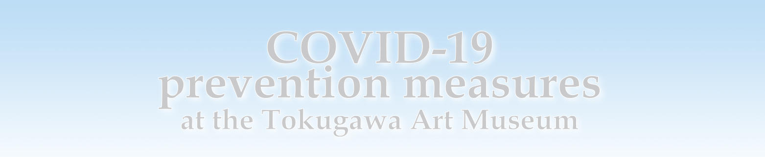 COVID-19 prevention measures at the Tokugawa Art Museum