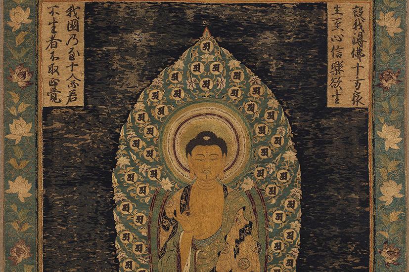 祈りのこころ―尾張徳川家の仏教美術― 企画展   特別展・企画展   展示 ...