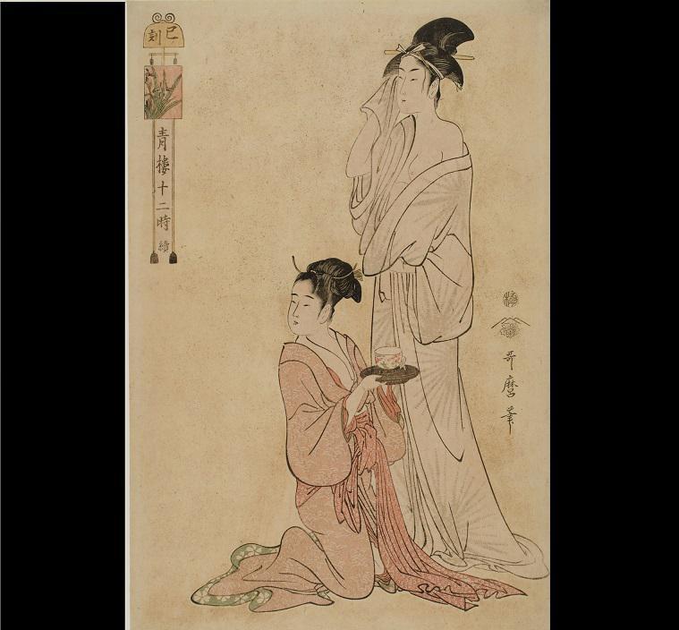 重要美術品<br>喜多川歌麿画<br>青楼十二時 続<br>巳ノ刻
