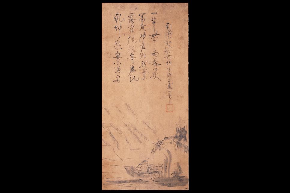 雨中漁舟図<br />一休宗純賛・同筆